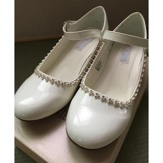 フォーマル靴/アイボリー/ラインストーン/女の子 22㎝