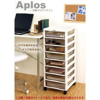 【送料無料】アプロスA4深型6段 レターケース 収納ボックス 書類ケース(オフィス収納)