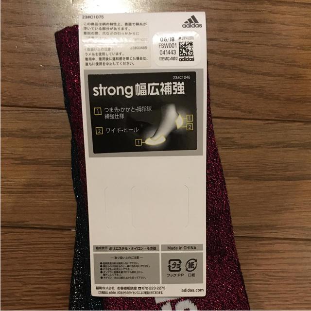 adidas(アディダス)のアディダス.ラメ入り.23-25cm.靴下 レディースのレッグウェア(ソックス)の商品写真
