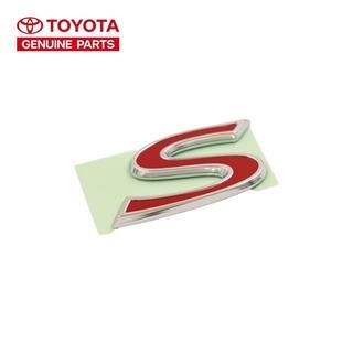 トヨタ(トヨタ)のS エンブレム トヨタ純正 輸出仕様 縦 2.9cm x 横 5.4cm(車種別パーツ)