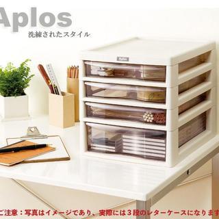 【送料無料】アプロスA4深型3段 レターケース 収納ボックス 書類ケース(オフィス収納)