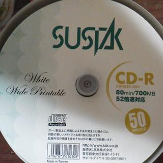 SUSTAK CD-R 50枚セット(DAWソフトウェア)