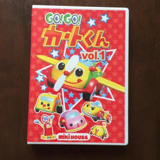 ミキハウス(mikihouse)のお値下げしました! GOGOカートくんDVD vol.1 ミキハウス(キッズ/ファミリー)