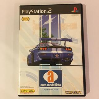 プレイステーション2(PlayStation2)の⭐︎PS2ソフト⭐︎アウトモデリスタ(家庭用ゲームソフト)