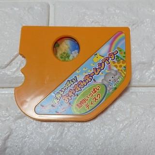 タカラトミー(Takara Tomy)のおやすみホームシアター  ディスク(オルゴールメリー/モービル)