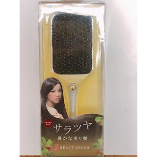 コイズミ(KOIZUMI)のコイズミ リセットブラシ 新品未開封 お値下げしました!(ヘアブラシ/クシ)