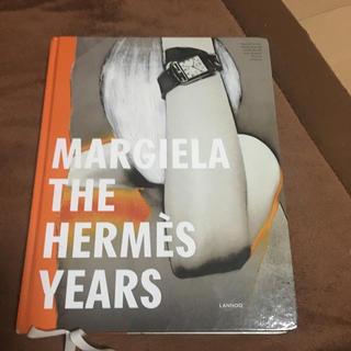 マルタンマルジェラ(Maison Martin Margiela)のマルジェラ(その他)