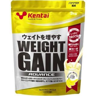 ケンタイ(Kentai)の健康体力研究所Kentaiケンタイ ウェイトゲインアドバンスバナナラテ風味3kg(プロテイン)