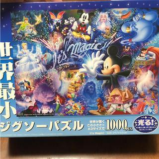 Disney - ディズニー パズル