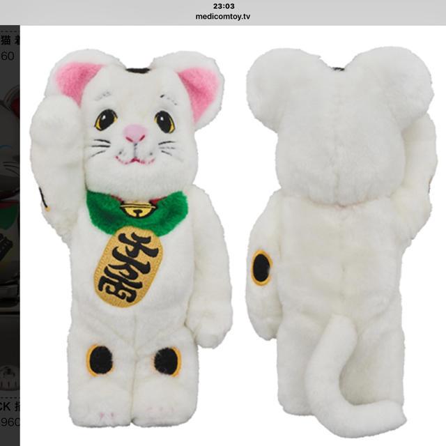 MEDICOM TOY(メディコムトイ)の即納 東京スカイツリーソラマチ店限定 招き猫 ベアブリック 着ぐるみ 400% エンタメ/ホビーのフィギュア(その他)の商品写真