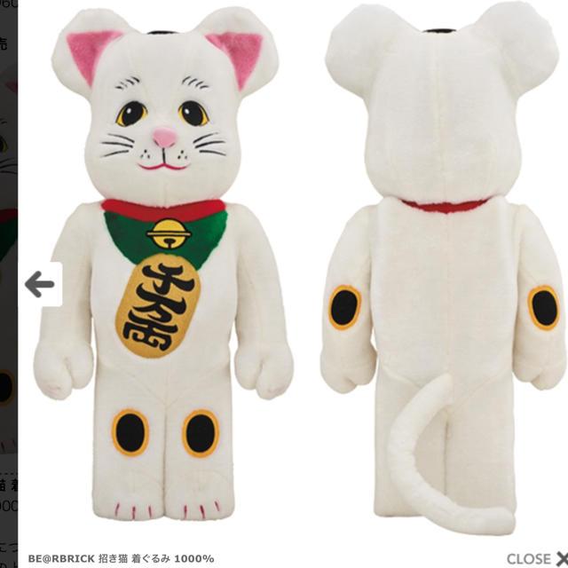 MEDICOM TOY(メディコムトイ)の東京スカイツリーソラマチ店限定 招き猫 着ぐるみ ベアブリック 1000% エンタメ/ホビーのフィギュア(その他)の商品写真