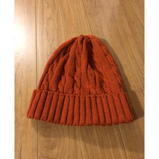 メゾンドリーファー(Maison de Reefur)のメゾンドリーファー♡ニット帽♡新品未使用(ニット帽/ビーニー)