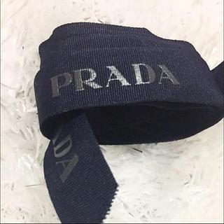 プラダ(PRADA)のプラダ 165センチリボン(その他)