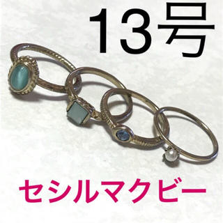 セシルマクビー(CECIL McBEE)のCECIL Mc BEE★リング 指輪 四連 13号(リング(指輪))