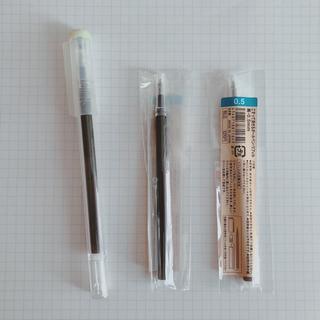 ムジルシリョウヒン(MUJI (無印良品))の*こすって消せるボールペン 0.5㍉(黒)(ペン/マーカー)
