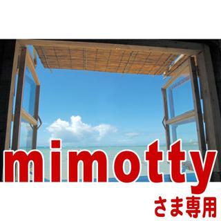 【mimottyさま専用】沖縄産訳ありキーツマンゴーのご注文(フルーツ)