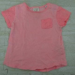 ザラ(ZARA)のザラ!80Tシャツ(Tシャツ)