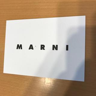 マルニ(Marni)のマルニ MARNI ファミリーセール 招待状(ショッピング)
