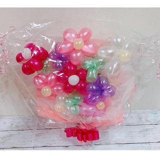 バルーンブーケ 花束バルーンアート プレゼントにどうぞ(その他)