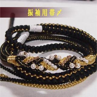 振袖用 正絹帯締め 黒色系 ホワイト×ゴールドの飾り付 丸組 f-20(振袖)