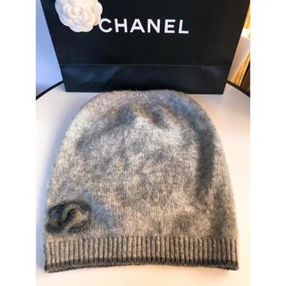 シャネル(CHANEL)のCHANEL2017AWニット帽(ニット帽/ビーニー)