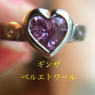 ギンザ ベルエトワール  ピンクサファイアの可愛いリング(リング(指輪))