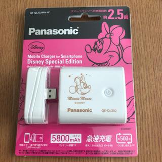ディズニー(Disney)のパナソニック  バッテリー  ディズニー(バッテリー/充電器)