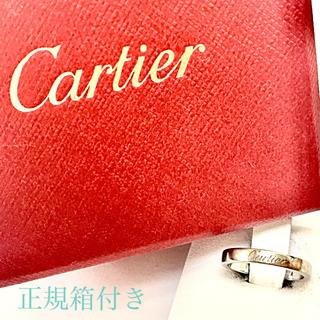 鑑定済み正規品 カルティエ  Curtier K18ホワイトゴールドリング(リング(指輪))