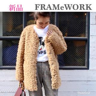 フレームワーク(FRAMeWORK)の新品 FRAMeWORK   ECOPEL エコファーリバーシブルコート(毛皮/ファーコート)