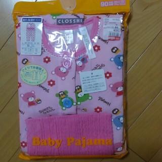 シマムラ(しまむら)のパジャマ 腹巻き付き 長袖 裏起毛 新品 90(パジャマ)