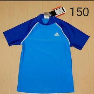 アディダス(adidas)のadidas ラッシュカード 150 ブルー(水着)