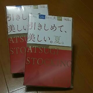 アツギ(Atsugi)のスキニーベージュ アツギ ストッキング L~LL 3足組×2セット(タイツ/ストッキング)
