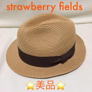 ストロベリーフィールズ(STRAWBERRY-FIELDS)の☆美品☆ 麦わら帽子 レディース(麦わら帽子/ストローハット)