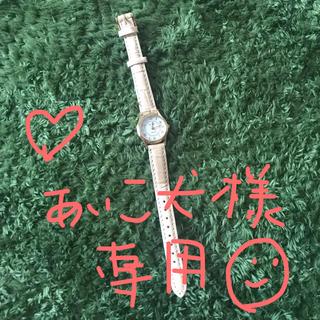 ピエールラニエ(Pierre Lannier)の時計 腕時計 Pierre Lannier(腕時計)