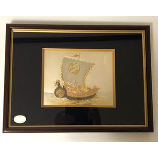 ( 美品 )銅板彫刻  芳光刻  純金・純銀・鍍金  縁起物「 宝船 」壁掛け(彫刻/オブジェ)