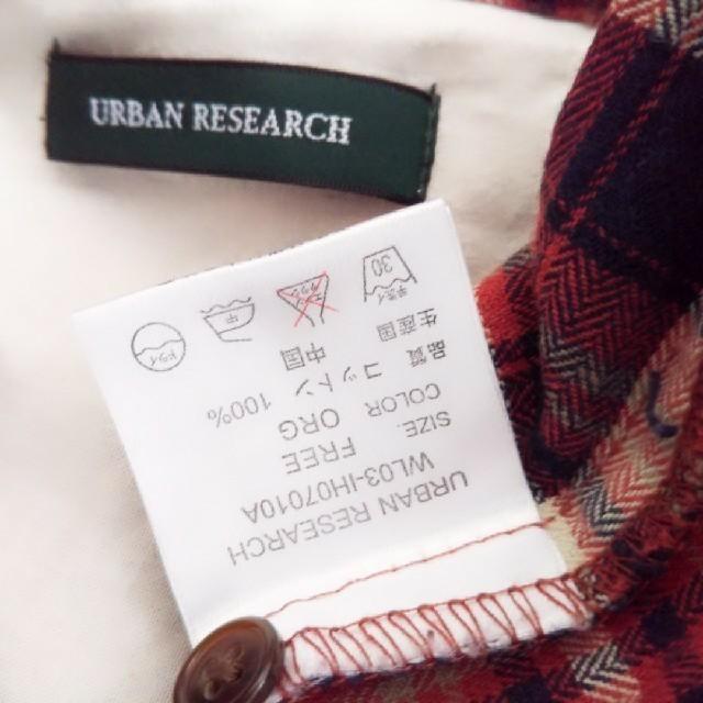 URBAN RESEARCH(アーバンリサーチ)のチェック柄 ネルシャツ レディースのトップス(シャツ/ブラウス(長袖/七分))の商品写真
