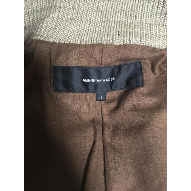 AMERICAN RAG CIE(アメリカンラグシー)のアメリカンラグシー   レザージャケット メンズのジャケット/アウター(レザージャケット)の商品写真