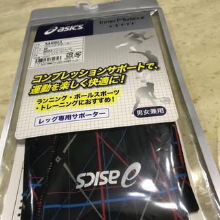 アシックス(asics)のUV^ ^レッツグサポーターお値下げ(その他)