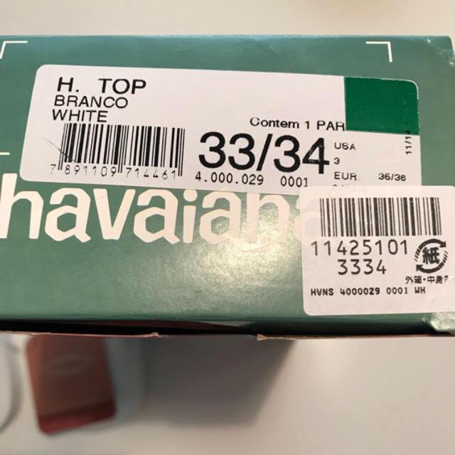 havaianas(ハワイアナス)のもちち様専用   havaianas ハワイアナス ビーチサンダル レディースの靴/シューズ(ビーチサンダル)の商品写真