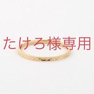 エテ(ete)のete k10 リング(リング(指輪))