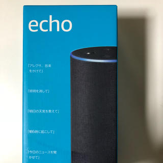 エコー(ECHO)のAmazon Echo Alexa アマゾン エコー アレクサ(スピーカー)