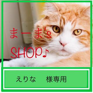 ゲントウシャ(幻冬舎)の日本再興戦略 落合陽一【美品】(ビジネス/経済)