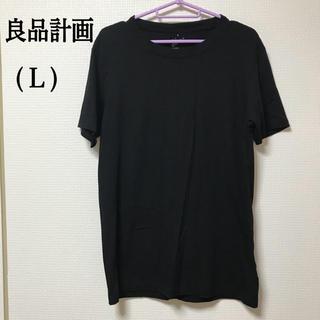 ムジルシリョウヒン(MUJI (無印良品))の良品計画  メンズ Tシャツ(L)(Tシャツ/カットソー(半袖/袖なし))