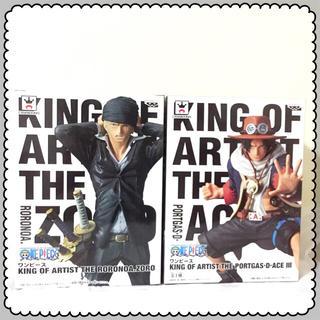 バンプレスト(BANPRESTO)の❁︎ KING OF ARTIST THE  ゾロ&エース2体セット❁︎(アニメ/ゲーム)