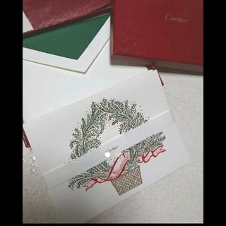カルティエ(Cartier)のCartier カルティエ レターセット(カード/レター/ラッピング)