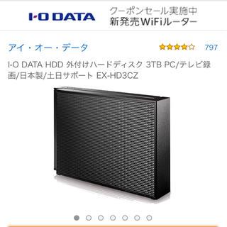 アイオーデータ(IODATA)のIODATA 3TB 外付けHDD(テレビ)