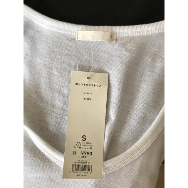 GU(ジーユー)のタグ付新品未使用【送料無料】GU ポケ付きタンクトップ メンズS メンズのトップス(タンクトップ)の商品写真