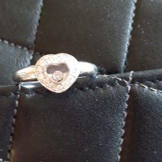 ショパール(Chopard)のショパール(リング(指輪))