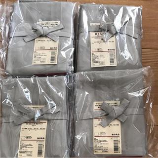 ムジルシリョウヒン(MUJI (無印良品))の新品 無印良品 まくらカバー グレー 4枚(シーツ/カバー)