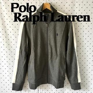 ポロラルフローレン(POLO RALPH LAUREN)のPOLOラルフローレンUS限定フルジップトラックジャケット GRY M(ノーカラージャケット)